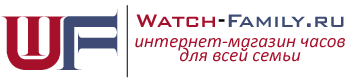 Интернет магазин часов Watch-Family.ru